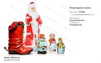 новогодние фигуры новогодняя сказка P1006