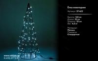 рекламная световая фигура елка новогодняя