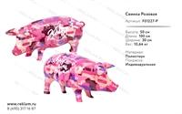 ростовая рекламная фигура свинки