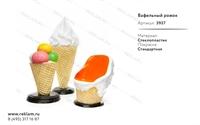 комплект рекламных фигур мороженое
