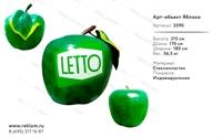 большая рекламная фигура яблоко