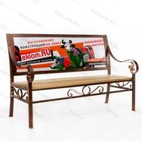 рекламная кованая скамейка