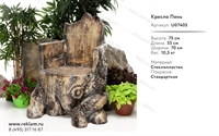 садовый декор из дерева цена