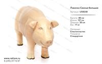 ростовая фигура свиньи