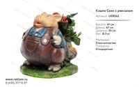 рекламная фигура кашпо свин