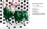 коллекция рекламных футбольных фигур