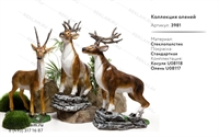 коллекция ландшафтных фигур