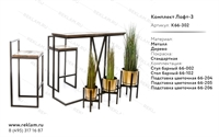 Мебель лофт - фото 15522