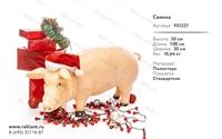 фигура свиньи