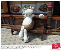 Корова на скамейке - фото 16926