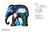 слон фигура купить