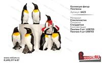 Коллекция фигур Пингвины - фото 19321