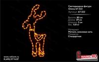 """Светодиодная фигура """"Олень"""" 67-322 дюралайт 80 см - фото 19538"""