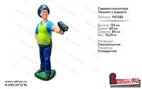 Рекламная фигура Гаишник с радаром, пластик, 135 см. - фото 19756