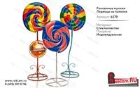 Рекламные муляжи Леденцы на палочке, стеклопластик - фото 20630