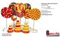 Комплект фигур Сладкое лакомство, стеклопластик - фото 20638