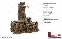 Умывальник-фонтан Рутарий, стеклопластик, 106 см. - фото 20649