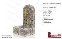 Умывальник Каменная арка, стеклопластик, h 112 см - фото 20650