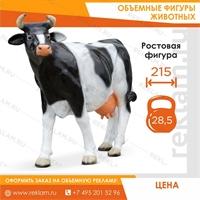 Ростовая фигура корова, пластик, 155 x 215 см. - фото 22177