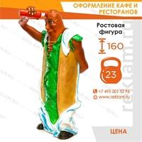 Рекламная фигура Хот Дог, стеклопластик - фото 22206