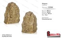 Крышка для люка Песчаник, стеклопластик, d 45 см. - фото 23201