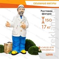 Рекламная фигура Доктор Айболит