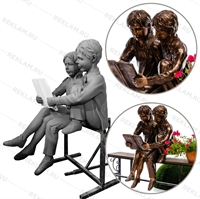 Парковая скульптура Дети на лавочке