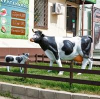 Рекламная корова