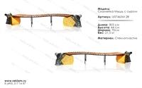 Уличная скамейка Мышь