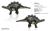 динозавры фигуры купить