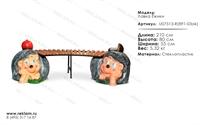 мебель из полистоуна скамейка ежи  U07513-R(891-03ok)