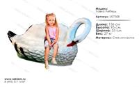 мебель из полистоуна лавка лебедь U07508
