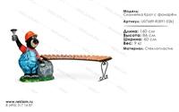 детская скамейка крот с фонарём U07689-R(891-02k)