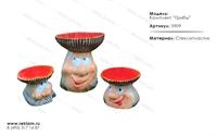 мебель из полистоуна комплект грибы 3909