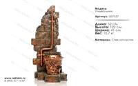 умывальник каменный под бронзу U07557