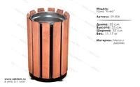 урна для мусора кованая клео 59-304