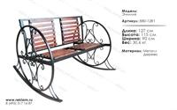 парковый диван кресло-качалка эмилия 880-12R1