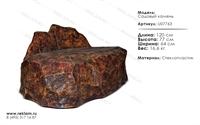лавка садовый камень U07763