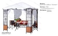 комплект мебели для кафе элегант 7266