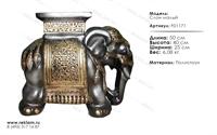 интерьерная фигура слон малый F01171