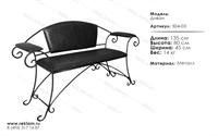 кованная мебель 304-03