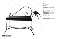 интерьерная кованая мебель диван 941-03