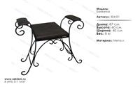 интерьерная кованая мебель банкетка 304-01