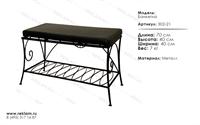 интерьерная кованая мебель банкетка 302-21