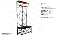 интерьерная кованая мебель банкетка с вешалкой 915-02