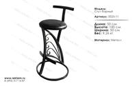 кованая мебель для ресторана барный стул 325-11