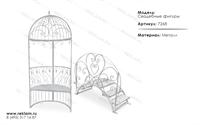 кованый свадебный декор 7268