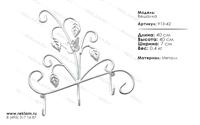 кованый декор для интерьера вешалка 913-42