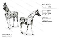 Рекламная фигура конь птицы 6998