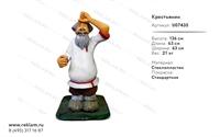 ростовая рекламная фигура крестьянин U07435